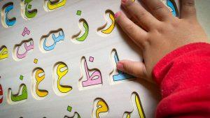Arabic Alphabets To Kids