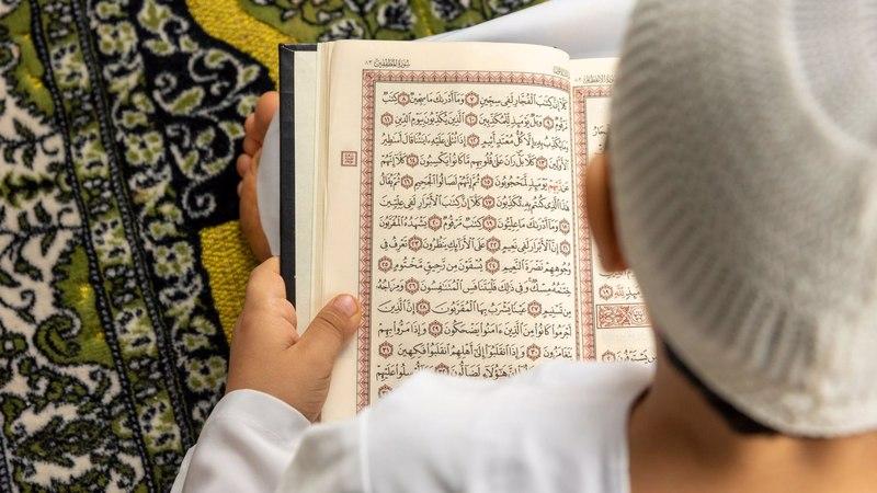 Quran Tajweed Online Course